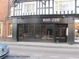 Man Zen Chinese Restaurant