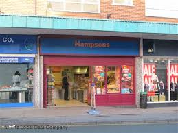 Hampsons Bakery